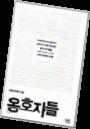 h 66 b.jpg