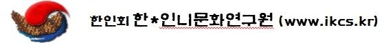 한국문화원2.jpg